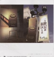 中国房地产广告年鉴20070207