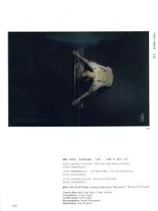 2007欧洲最佳创意奖0086