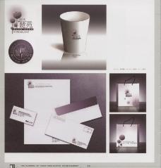 中国房地产广告年鉴20070298