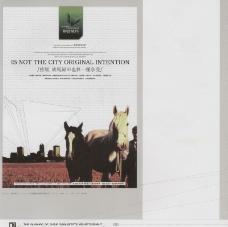 中国房地产广告年鉴20070003