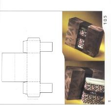 亚太室内设计年鉴2007商业展览展示0181