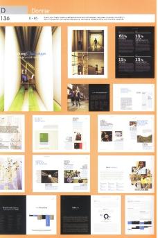 2007全球500强顶级商业品牌版式设计0193
