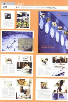 2007全球500强顶级商业品牌版式设计0442