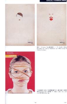 全球最佳广告档案0109