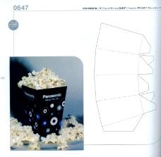 装帧设计0434