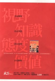 创意亚洲现场0228