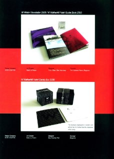 宣传册和目录设计0082