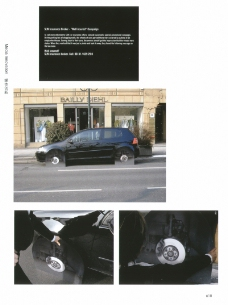2007欧洲最佳创意奖0594
