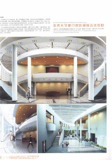 亚太室内设计年鉴2007企业-学院社团0187