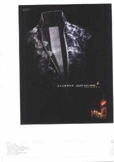 第十四届中国广告节获奖作品集0096