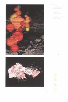 亚太设计年鉴20080780