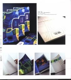 国际设计年鉴2008海报篇0230