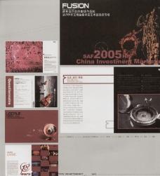 中国房地产广告年鉴20070645
