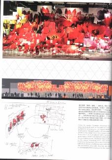 国际会展设计现代科技0097