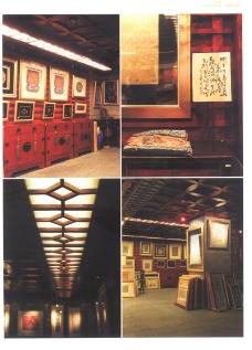 亚太室内设计年鉴2007商业展览展示0118