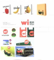 国际设计年鉴2008图形篇0170