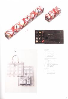 日本包装设计双年鉴0184