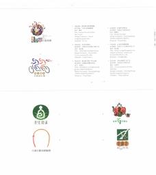国际设计年鉴2008标志形象篇0034