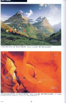 全球最佳广告档案0069
