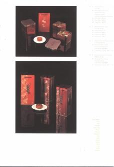 亞太設計年鑒20080265