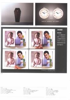 第十四届中国广告节获奖作品集0398