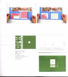 国际设计年鉴2008海报篇0149