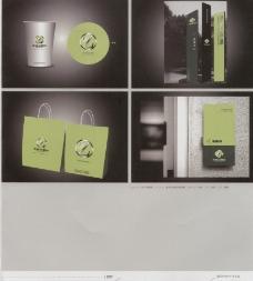 中国房地产广告年鉴20070761