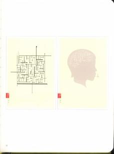 香港亚太设计双年展0017