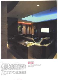 亚太室内设计年鉴2007住宅0013