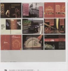 中国房地产广告年鉴20070228