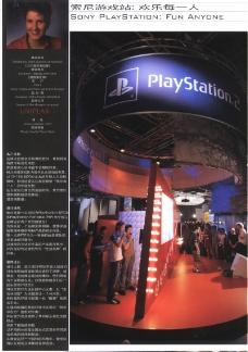 国际会展设计-现代科技0013