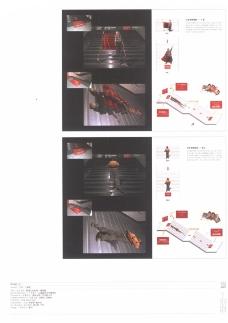 第十四届中国广告节获奖作品集0401