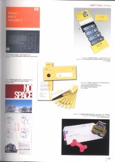 国际会展设计-创意0126