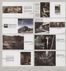 中国房地产广告年鉴20070294