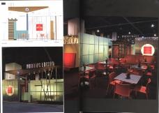 国际会展设计-照明0006