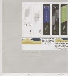 中国房地产广告年鉴20070659