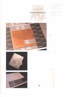 亚太设计年鉴20080594