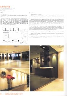 亚太室内设计年鉴2007企业-学院社团0096