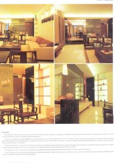 亞太室內設計年鑒2007樣板房0307