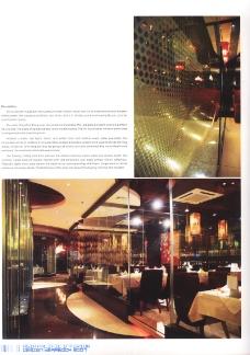 亞太室內設計年鑒2007餐館酒吧0232