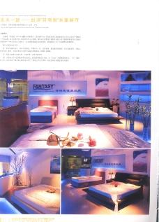 亚太室内设计年鉴2007商业展览展示0072