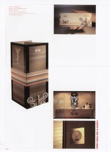 亚太设计年鉴20070448