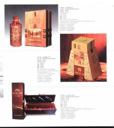 国际设计年鉴2008海报篇0326