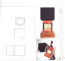 亞太室內設計年鑒2007商業展覽展示0165
