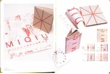 香港亚太设计双年展0040