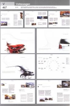 2007全球500强顶级商业品牌版式设计0075