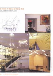 亚太室内设计年鉴2007企业-学院社团0188