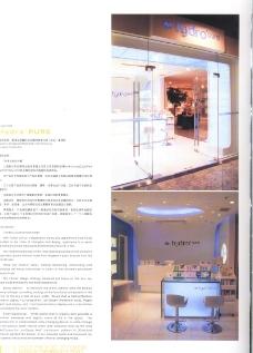 亚太室内设计年鉴2007商业展览展示0115