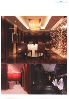 亚太室内设计年鉴2007餐馆酒吧0197