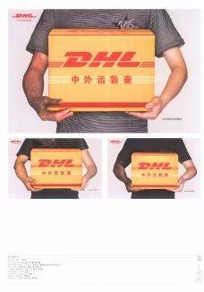 第十四届中国广告节获奖作品集0229